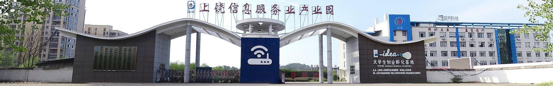福彩3d走势图表万网办公地点