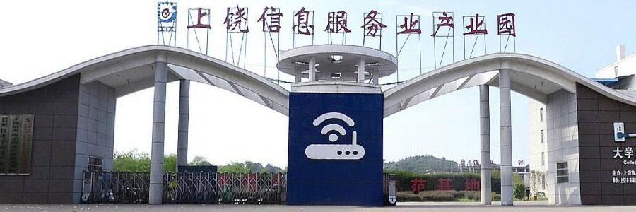 福彩3d走势图表万网联系电话