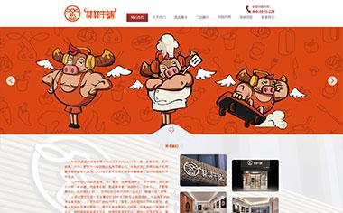 福彩3d走势图表万网顺利完成菲菲牛铺网站设计