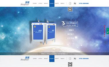 福彩3d走势图表万网顺利完成福彩3d走势图表市佳友机械设备有限公司网站设计