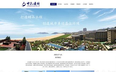 火狐体育娱乐万网科技顺利完成江西中沅建建设有限公司网站设计