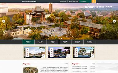 福彩3d走势图表万网科技顺利完成万载古城网站设计