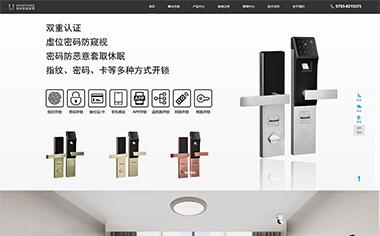 福彩3d走势图表万网科技顺利完成福彩3d走势图表市优尚科技有限公司网站设计